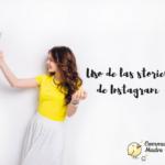 Uso de las stories de Instagram en la construcción de tu marca
